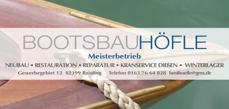 Logo Bootsbau Höfle